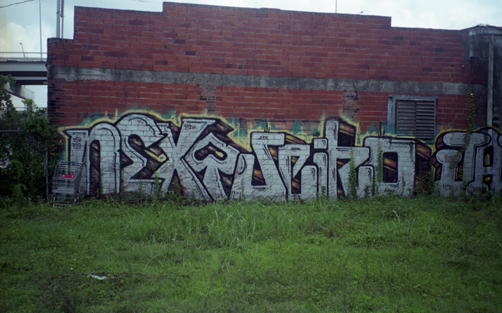 nextseiko_houston_nekst